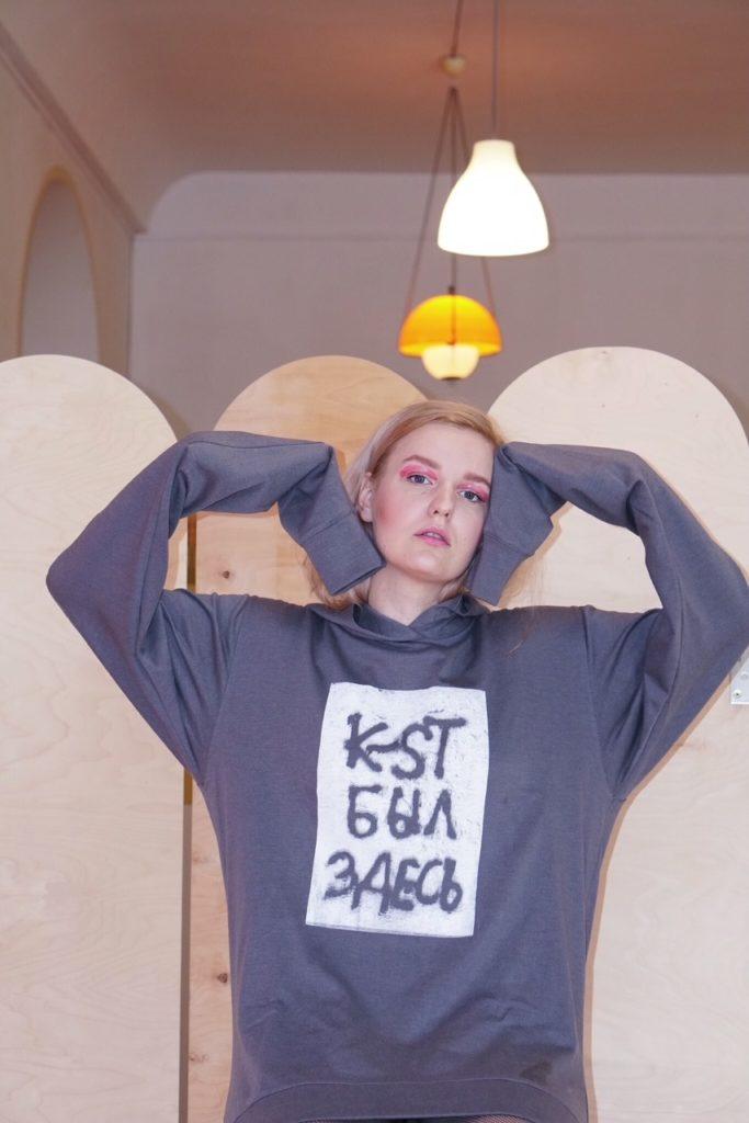 bd58ee7f468 Kindlasti on igal Eesti streetwear-brändil oma käekiri ja suund ning  omamoodi teistest erinemine rikastab meie moemaastikku.